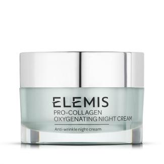 pro-collagen_oxygenating_night_cream_jar